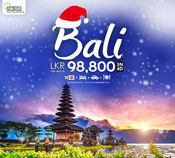 Best of Bali Tour by NKARBooking