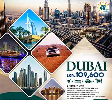 Incredible Dubai Tour by NKARBooking